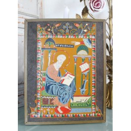Russisk Ikon Icon EMALJE [H27,5x22cm]